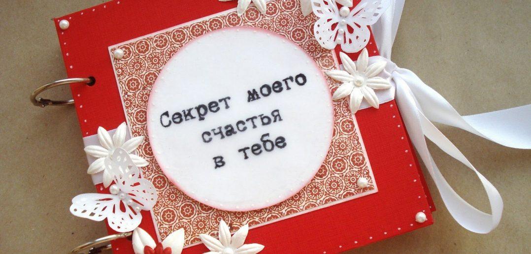 Идеи подарков для любимого.