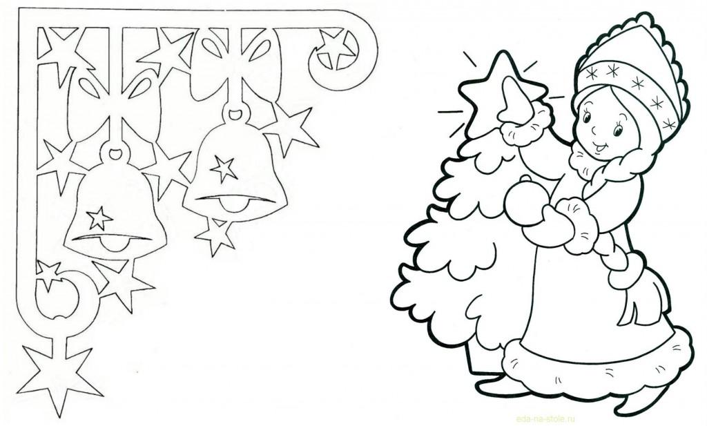 Из бумаги шаблоны для вырезания распечатать новый год