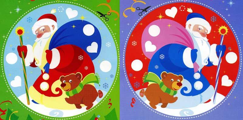 Цветные картинки на Новый год Собаки 2018: распечатать и вырезать цветные