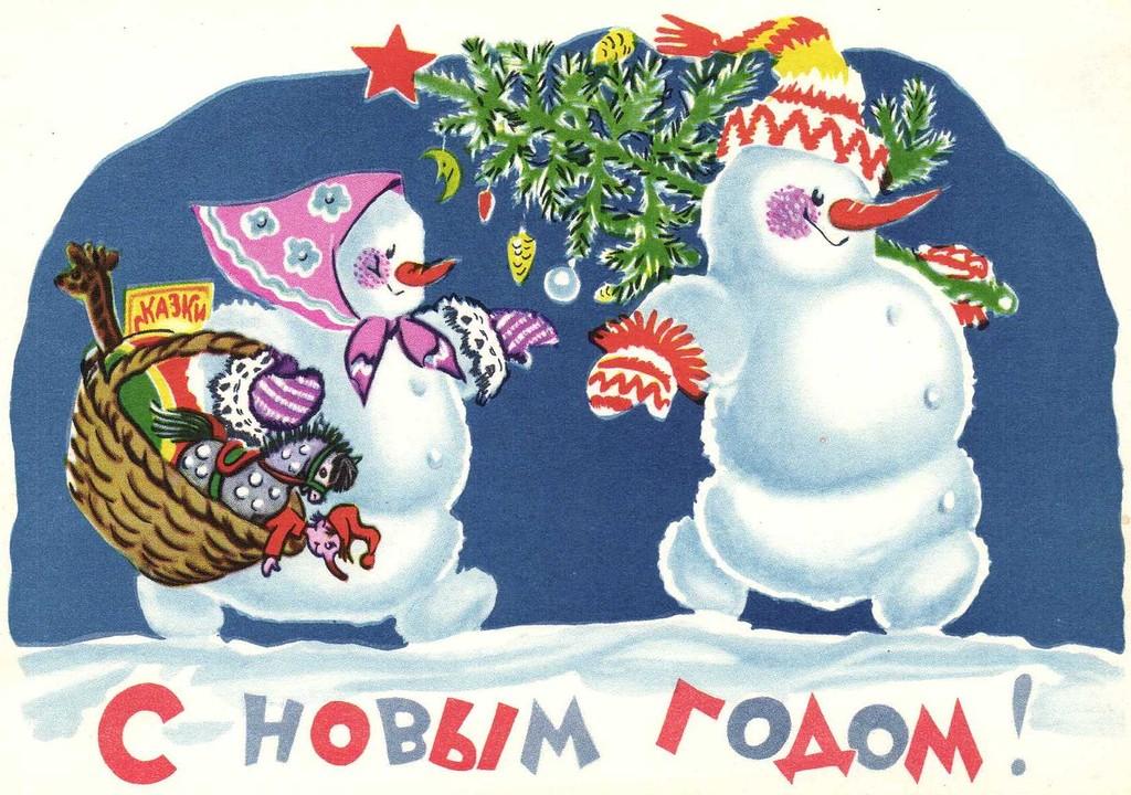Узнай! Как отдыхаем на Новый год 2019 в России