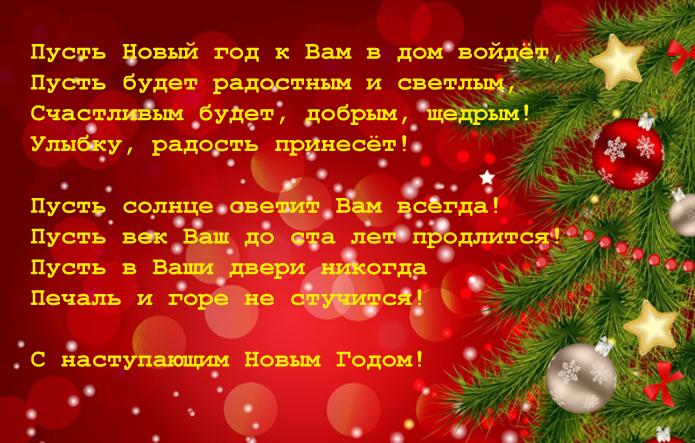 Тоже поздравляю с новым годом