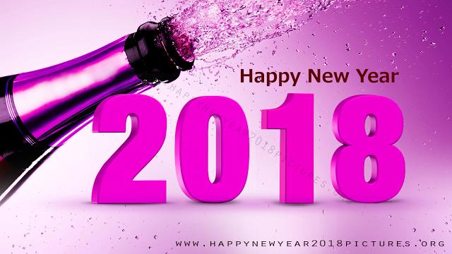 С Новым годом 2018: картинки