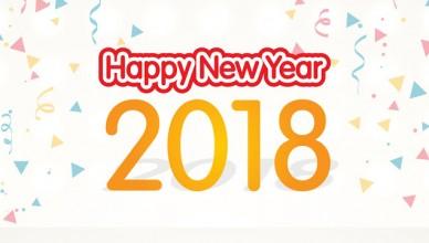 Пожелания на Новый год 2018: короткие в стихах
