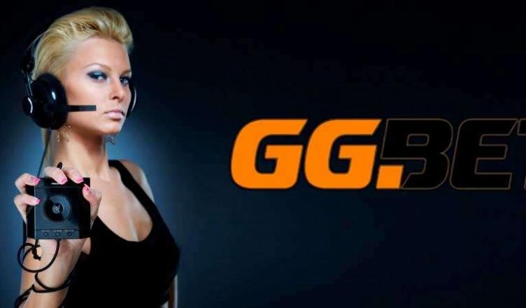 cybersport-ggbet-online