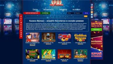 casino-wulcan-online.com_